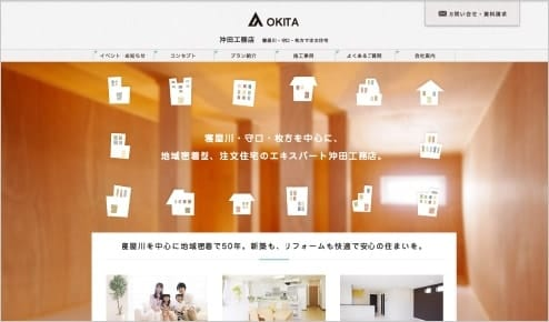 Builders Company