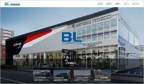 商業施設建築会社WEBサイト