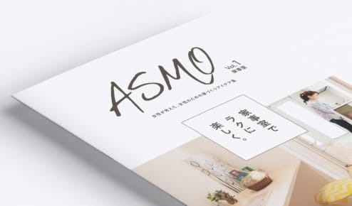 ハウスメーカー ASMO