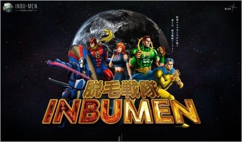 INBU-MEN