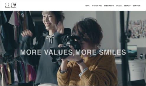 アパレル会社 WEBサイト