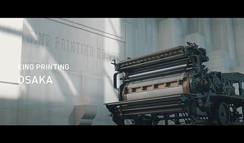 印刷会社 プロモーション動画