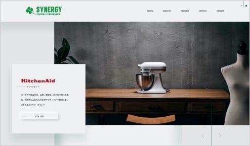 キッチン家電メーカー WEBサイト