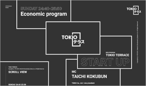 毎日放送 TOKIOテラス 番組サイト