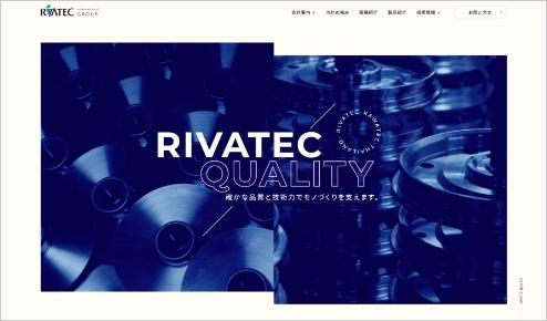 自動車部品メーカー WEBサイト